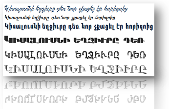 UNICODE Encoded Fonts